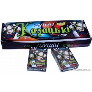 Козацькі К 0201
