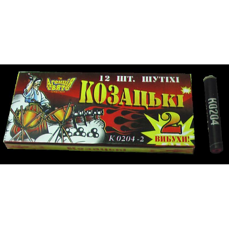"""К 0204-2""""Козацькі"""", 1у/12шт, 6/24/12"""