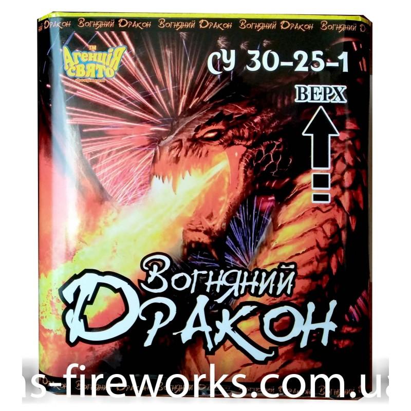 """25 СУ 30-25-1""""Вогняний дракон""""(30мм) 4/1"""