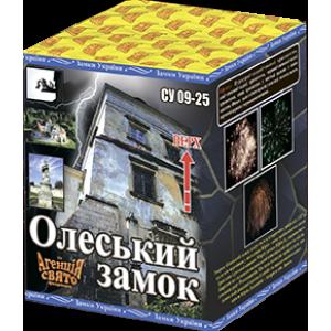 """Новинка - Феєрверк """"Олеський замок"""" Салютна установка 09-25"""