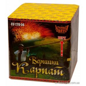 """Новинка - Феєрверк """"Вершини Карпат"""" Салютна установка 170-36"""