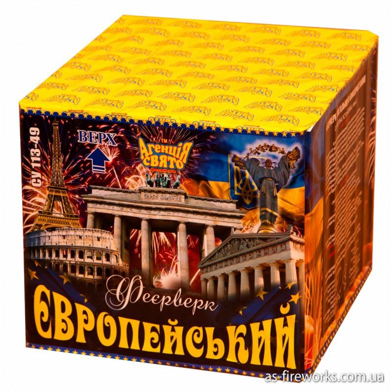"""Новинка 2013 - Феєрверк """"Європейський"""" СУ 113-49"""